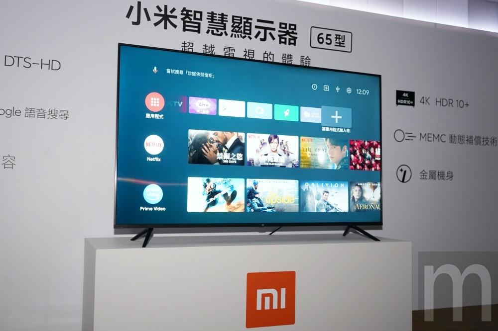 小米電視終於引進台灣市場,補齊客廳最後一里智慧路| mashdigi-科技、新品、趣聞、趨勢