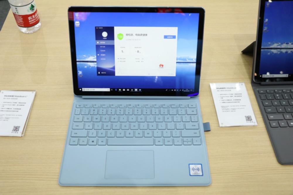 華為新款MateBook E將搭載高通S850處理器 採用常時連網筆電設計